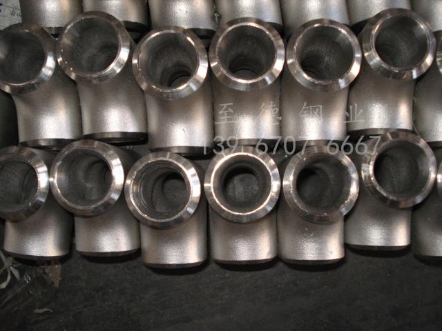 锻制不锈钢管件