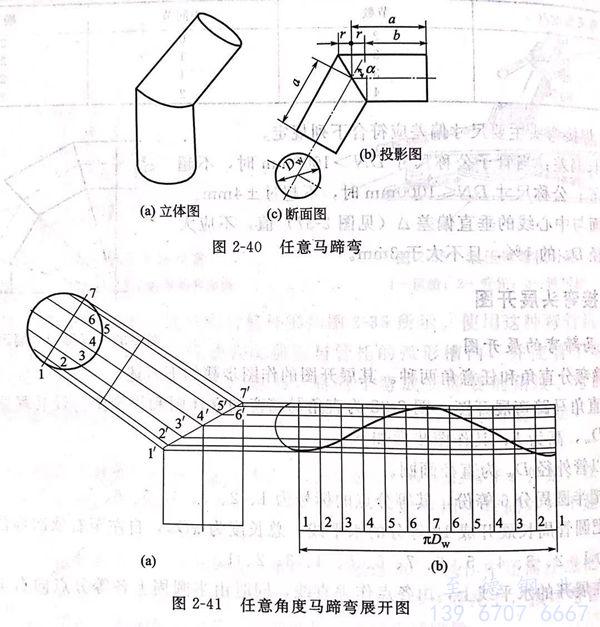 图 40.jpg