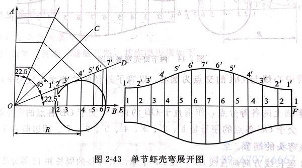 图 43.jpg
