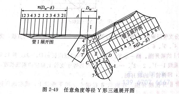 图 49.jpg