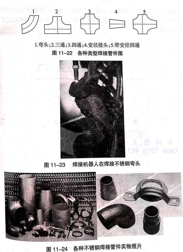 图 23.jpg