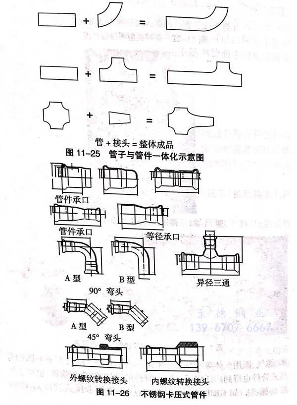图 25.jpg